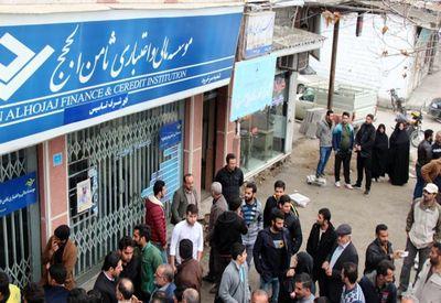 پسلرزههای گزارش «ثامنالحجج»