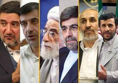اختلافات سیاسی - خانوادگی در ایران
