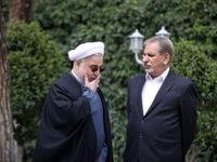 جهانگیری خواستار انجام قاطع اصلاحات ساختاری است/دولت روحانی آماده نیست/کشور بجز اصلاحات اساسی چارهای ندارد/ با نبود طیبنیا و نیلی، جهانگیری در کابینه تنهاست