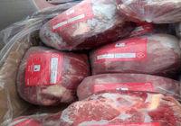 کارت ملی برای گوشت یخی