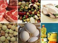 جزئیات تغییرات قیمتی انواع کالاهای اساسی در آبان ماه/ موز در یک سال 148درصد گران شد