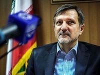 توضیحات وزارت علوم درباره مدرک تحصیلی جعلی یک نماینده مجلس