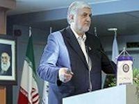 توسعه پایدار ایران با اقتصاد مقاومتی