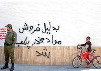 پلمب مراکز تهیه و توزیع موادمخدر در مشهد +تصاویر