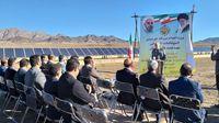 آغاز عملیات اجرایی 10مگاوات از نیروگاه 100مگاواتی سمنان/ تاسیس نیروگاه بادی در دامغان در آینده نزدیک