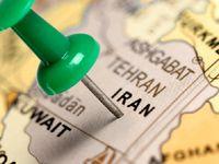 والاستریتژورنال: ترامپ رفع تحریمها علیه ایران در آینده را دشوارتر کند