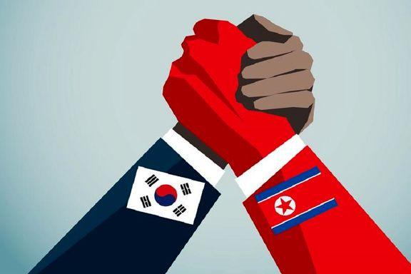 پیشنهاد سئول به دو کره