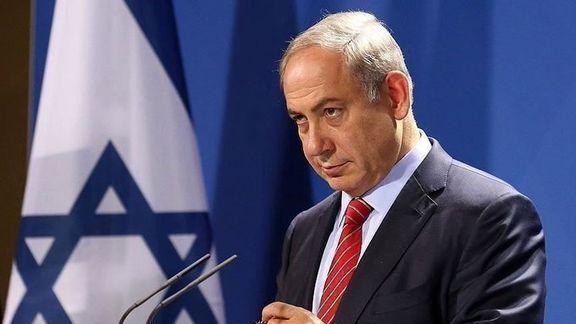 تلآویو سخنرانی یک منتقد سیاستهای نتانیاهو در قبال ایران را لغو کرد