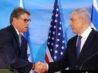 نتانیاهو: کشورها باید با آمریکا علیه ایران همراه شوند