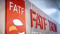 FATF میتواند علیه آمریکا به کار رود