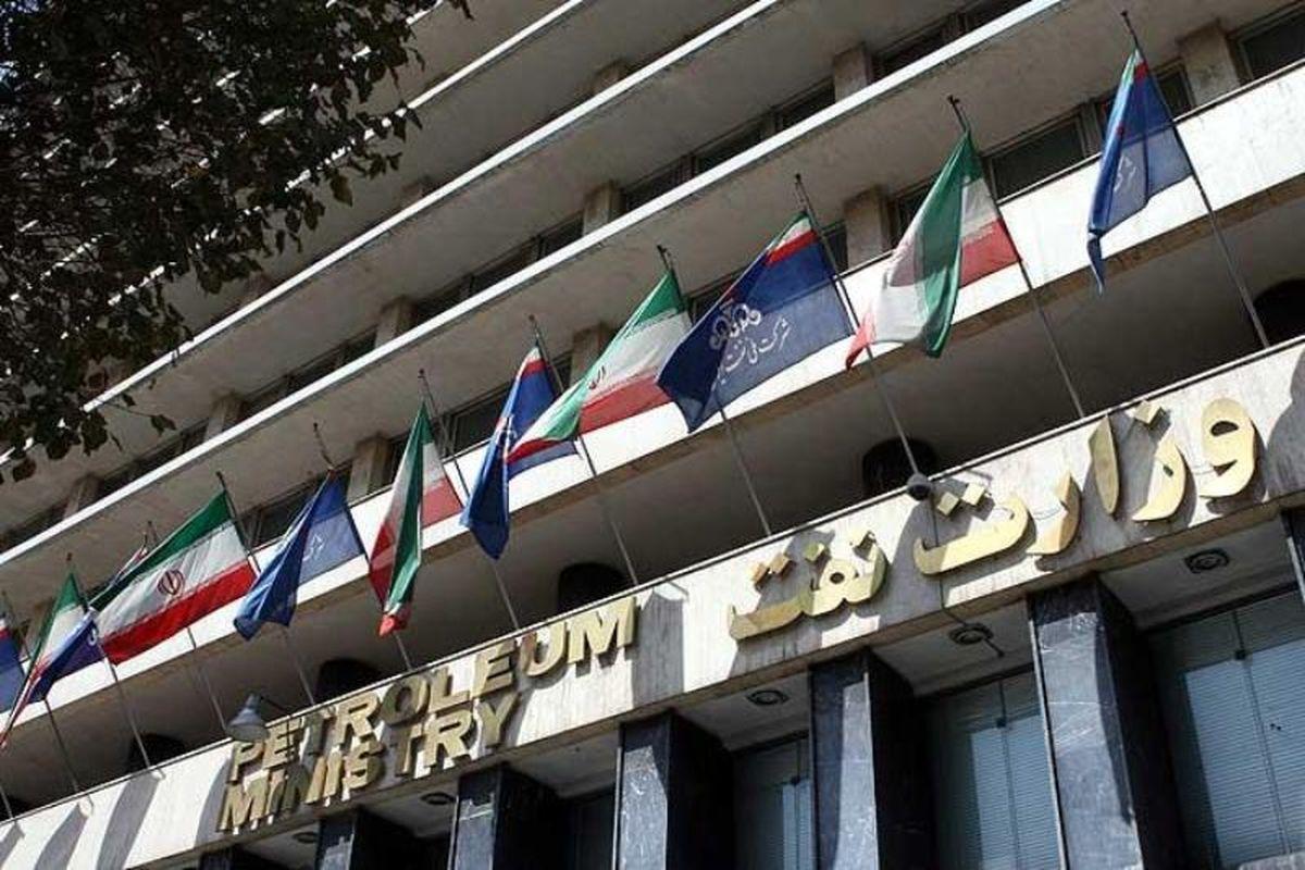 واکنش وزارت نفت به حقوق نجومی کارکنان صنعت نفت