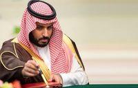 برنامه جدید بن سلمان برای مسجدالاقصی