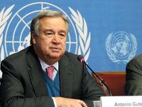 گوترش خواستار لغو تحریمهای آمریکا علیه ایران است