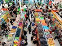 کاهش فروش 83درصدی واحدهای تولیدی و خدماتی