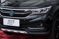 شروع متفاوت فردا موتورز در سال ۱۴۰۰/ تست خودروی FMC sx5 برای عموم آزاد شد +جزییات