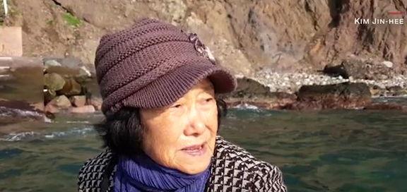پیرزن ۸۱ ساله، تنها ساکن جزیره متروک دریای ژاپن +عکس