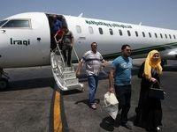 آمار گردشگران خارجی در ایران اعلام شد