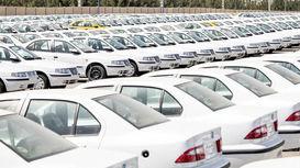 سازوکار تنظیمگری بهینه بازار خودرو