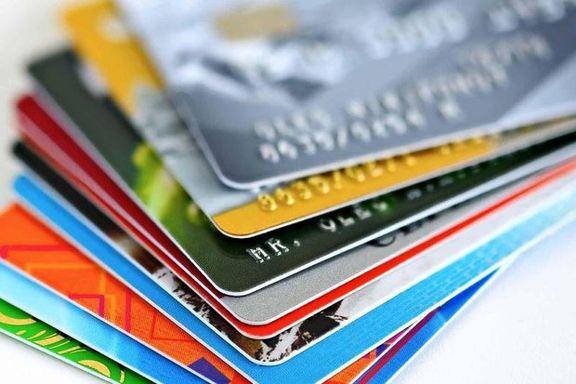 50 میلیون تومان؛ سقف تراکنش روزانه کارت بانکی