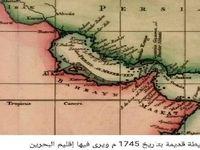 سوتی امارات در تایید نام