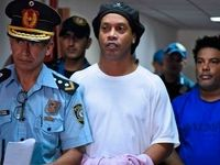 رونالدینیو در هتل 4ستاره حبس خانگی شد