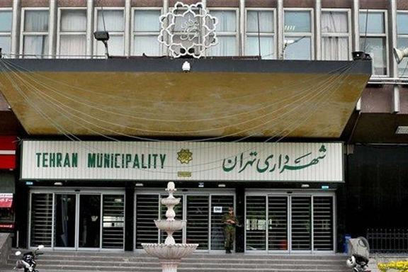 نمره شهروندان تهرانی به شهرداری در مبارزه با فساد