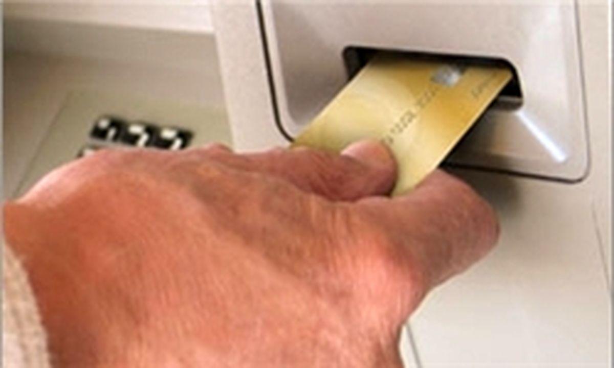 شفافیت در نظام بانکی از راه محدودیت!