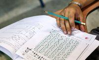 دفترچه انتخاب رشته کنکور ارشد ۹۸ امروز منتشر میشود