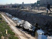 خسارت هواپیمای اوکراینی چگونه پرداخت میشود؟