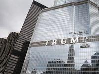 برج ترامپ در محاصره کامیونهای پلیس نیویورک +فیلم