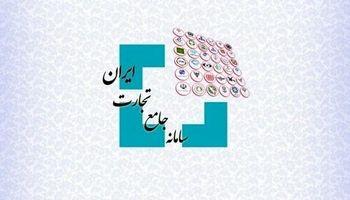 امکان خرید و فروش ارز به نرخ توافقی در صرافیها مهیا شد/ 4مرحله خرید ارز در سامانه جامع تجارت