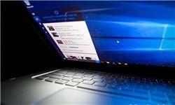 عرضه قریب الوقوع رایانههای شخصی سازگار با معماری نوین