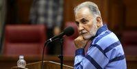 ارجاع پرونده «نجفی» به دادگاه