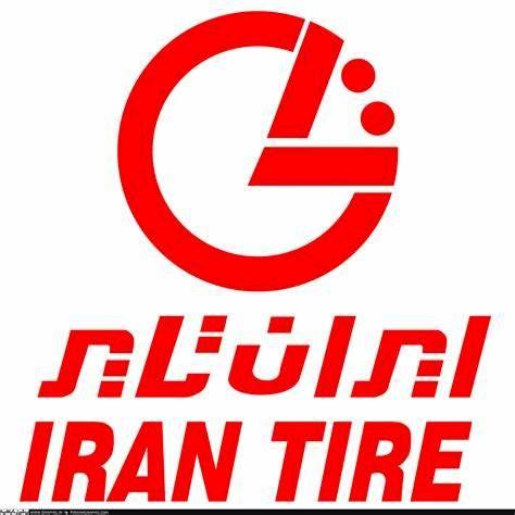 تولیدی ایران تایر
