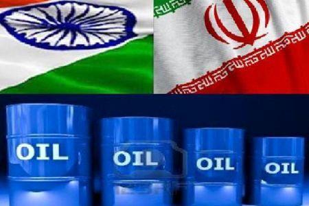 هند پرداخت بدهی نفتی خود به ایران را آغاز کرد