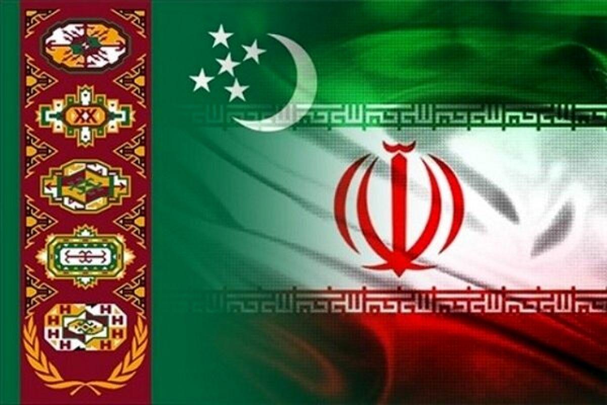بررسی راهکارهای گسترش همکاریهای نفتی ایران و ترکمنستان
