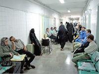 بیماران، گرفتار بیمارستانهای ناخوش احوال