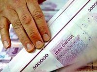 تبعات انتشار 240هزار میلیارد تومان اوراق بدهی برای بازار پول