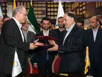 ایرانسل و شهرداری مشهد تفاهمنامه همکاری امضا کردند