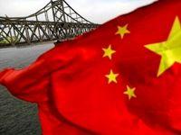 محدودیت صادرات چین به کره شمالی
