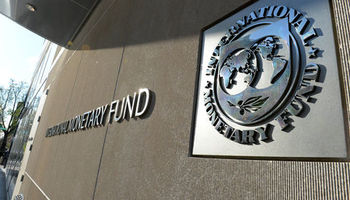 پیشبینی صندوق بینالمللی پول از وضعیت اقتصاد عربستان