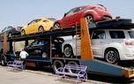 قرائت گزارش تخلف واردات 6481خودرو در صحن مجلس/ تخلف 12نمایندگی و فرد در واردات خودرو