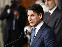 ایتالیا کلیه فعالیتهای تجاری را متوقف کرد