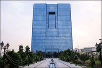 بانکها، قراردادهای نفتی را به عنوان وثیقه تسهیلات میپذیرند