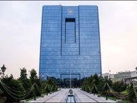 1506.5 هزار میلیارد ریال؛ بدهی بانکها به بانک مرکزی