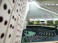 مجلس به برگزاری انتخابات استانی و تناسبی رای داد