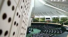 در جلسه کنوانسیون مقابله با تامین مالی تروریسم چه گذشت؟