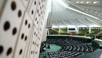 بررسی بستههای حمایتی دولت در جلسه غیرعلنی مجلس