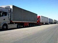 صادرات بیشاز ۲۷۰میلیون دلار کالا از مرز مهران به عراق