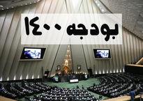 روحانی: دستکاری مجلس در بودجه باید بین  ۲تا ۳درصد باشد